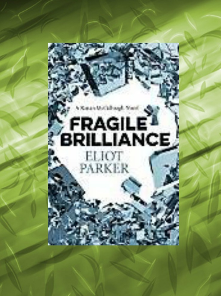Fragile Brilliance green promo